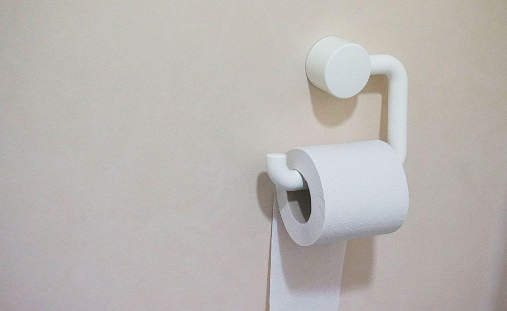 toilet_paper_holder_bathroom